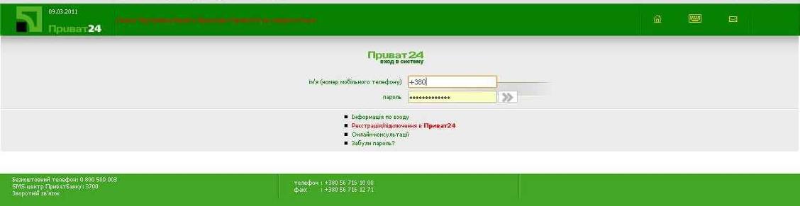 zayti-na-privat-24